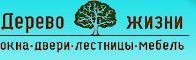 Фирма Дерево жизни