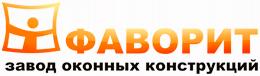 Фирма Фаворит