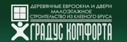 Фирма Градус комфорта