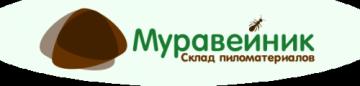Фирма Муравейник