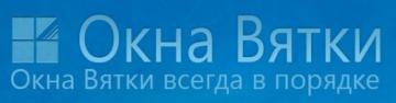 Фирма Окна Кирова