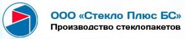 Фирма Стекло Плюс БС