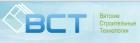 Фирма Вятские строительные технологии